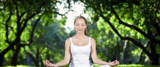 йога для здоровья женщины