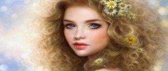 красота женского тела глазами мужчин