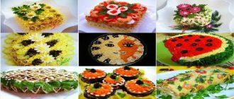 Рецепты легких летних салатов простые