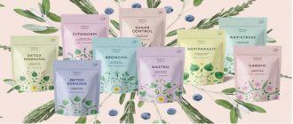 травяные сборы чаи