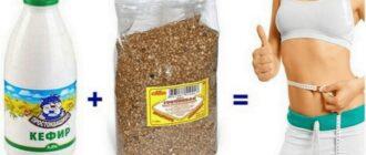 диета для похудения на гречке с кефиром