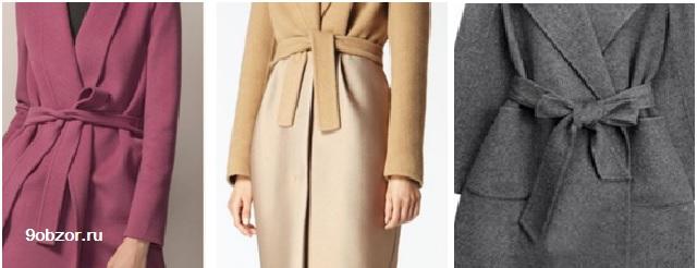 как правильно завязать пояс на пальто