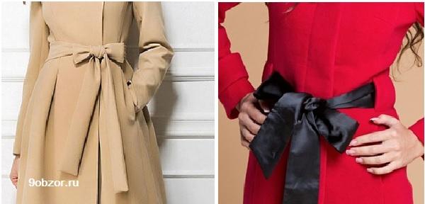 завязать пояс на пальто