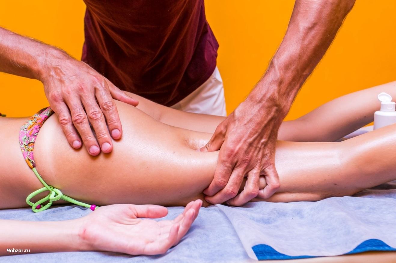 что такое массаж боди