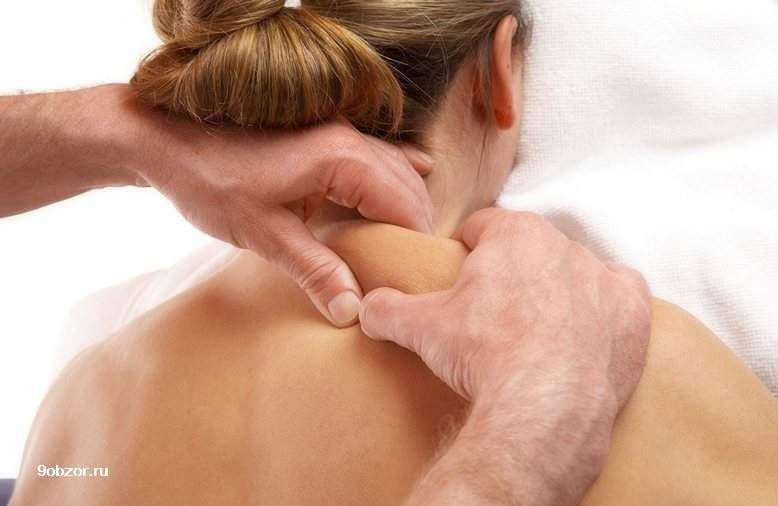 массаж шейного отдела позвоночника