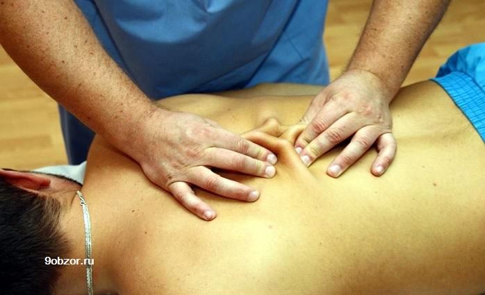 массаж шеи при остеохонрозе