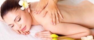 gigienicheskiy-massazh-chto-eto-takoe