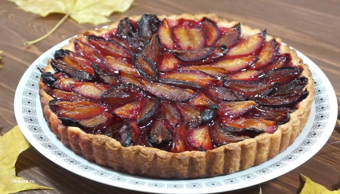 пирог из слив рецепт