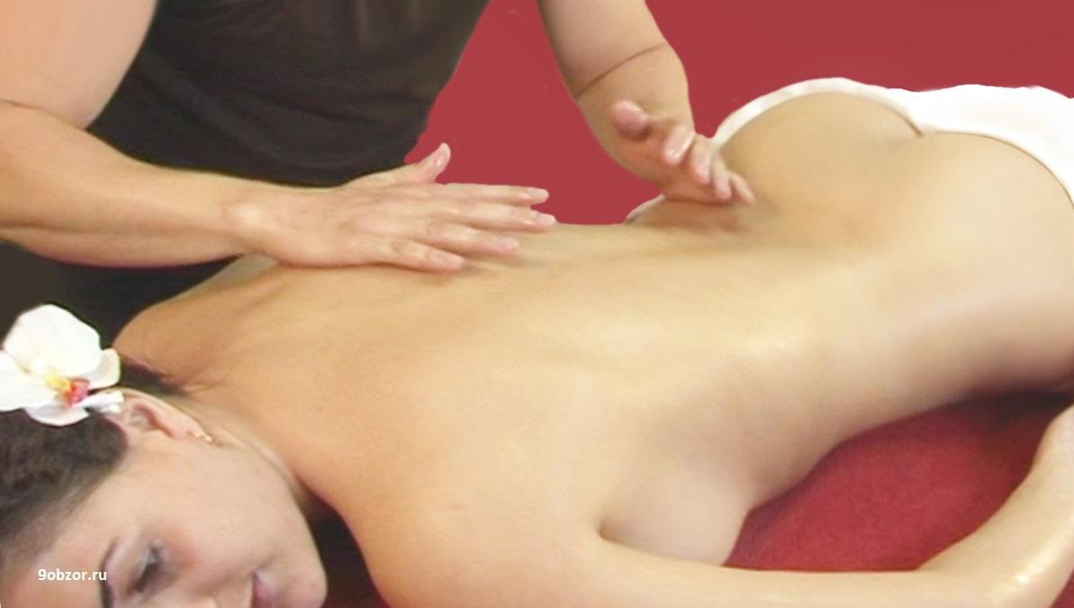 что такое массаж ломи-ломи