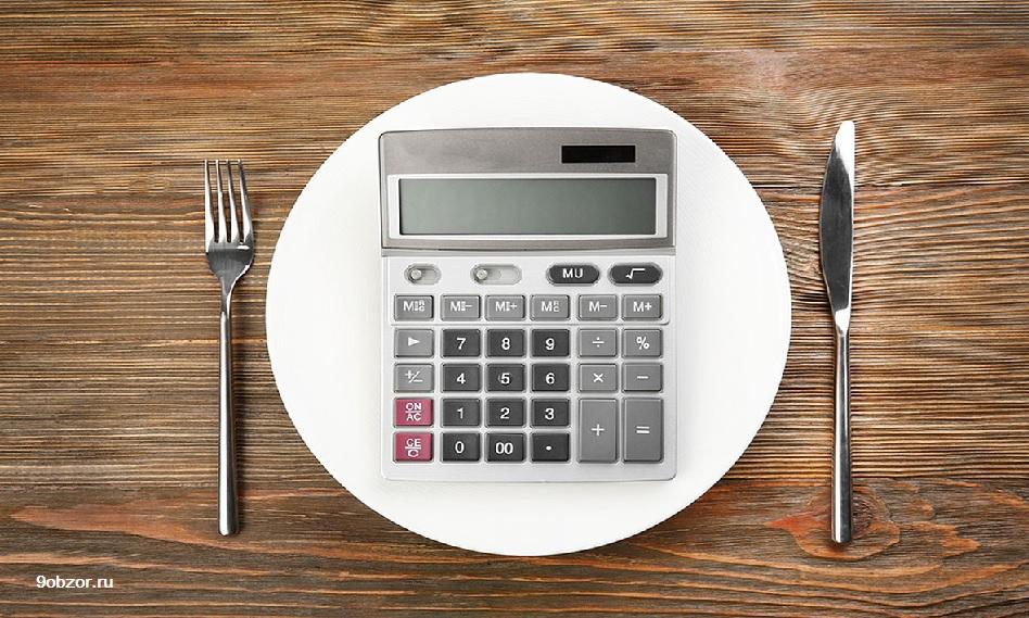методы расчета для похудения
