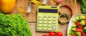 skolko-kaloriy-v-den-dlya-pohudeniya