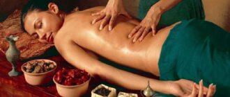 Аюрведический массаж что это